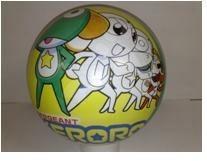 Pohádkové míče - Míč Keroro Unice 23 cm