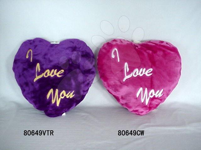 Polštářek srdíčko Ilanit CW 36 cm fialový/tmavě růžový