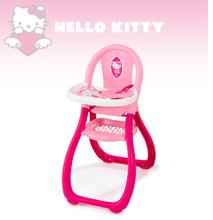 Židličky pro panenky - 24269