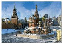 Régi termékek - Puzzle - Moszkva: Szent Basil Székesegyház Educa 1500 db + Fix Puzzle ragasztó_0