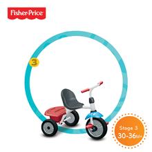 Tříkolky od 10 měsíců - Fisher Price New Grid Jolly jolly 3400733 step 3
