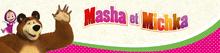 Bandeau masha FA15