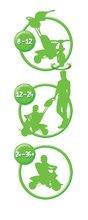 Staré položky - Trojkolka Baby Too Cocooning a Canopy Smoby červená od 8 mes_2