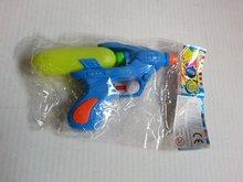 Vodna pištolica Scorpio modra/zelena/oranžna