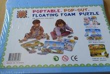 Pěnové puzzle - FM320 1