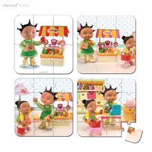 Detské puzzle do 100 dielov - Puzzle Zoein obchod Janod v kufríku 6-9-12-16 dielov od 3 - 6 rokov_0