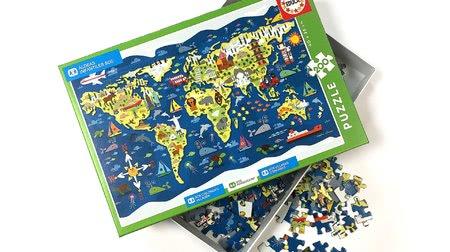Otroške puzzle od 100 do 300 delov
